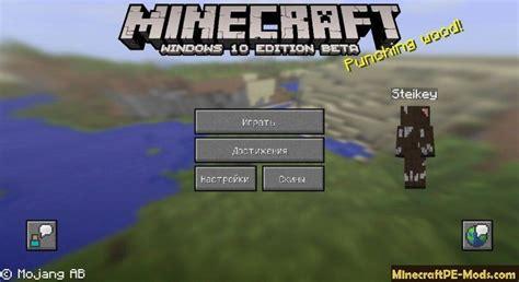 windows 10 edition ui mod for minecraft pe 1 5 3 1 5 2 1