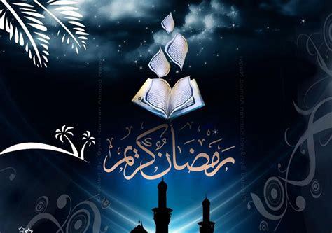 ramadan wallpapers  ramzan
