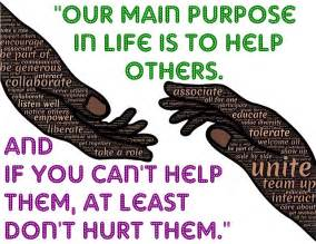 Quote Helping Others Helps You
