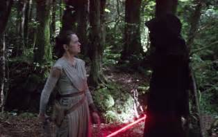 Are Rey And Kylo Ren Connected? Yeah, They're Both In Star