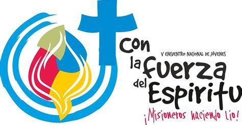 con la fuerza esp 237 ritu 161 misioneros haciendo l 237 o svd argentina