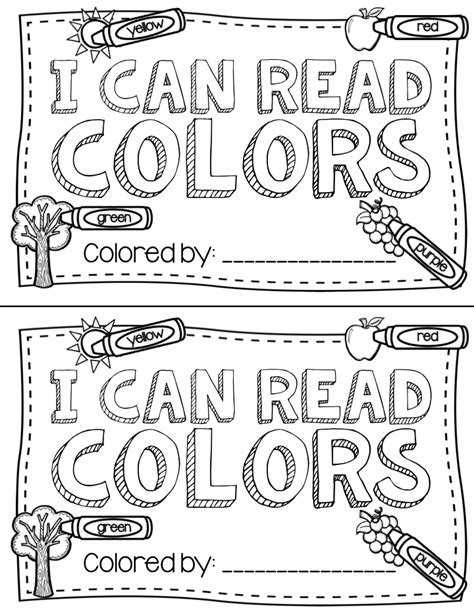 color freebie book sight words teaching colors
