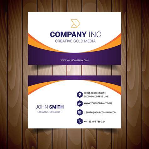 orange  purple bordered white business card  vector