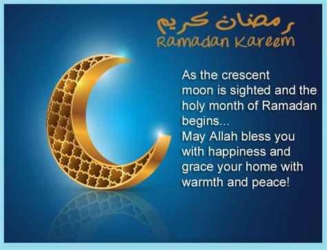 Ramadan 2019 Wishes
