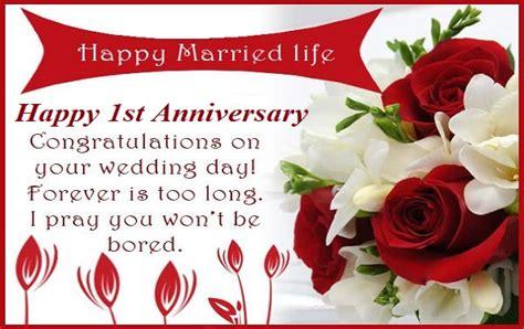 st wedding anniversary wishes  husband wife