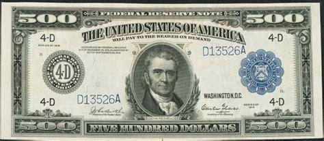 25 Dollar Bill Template