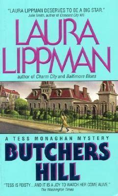 butchers hill  laura lippman reviews discussion bookclubs lists