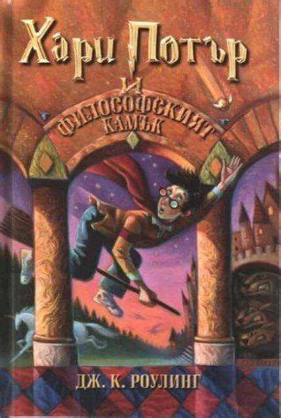 heres    harry potter book