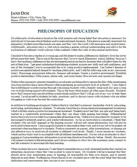 professional philosophy statement  early childhood
