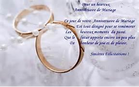 texte danniversaire de mariage - Poeme Felicitation Mariage