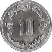 10 Dinars (Abdelhamid Benbadis 1889-1940) - Algérie - Numista