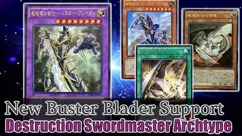 Yugioh Buster Blader Deck Feb 2016 by New Buster Blader Support Quot Swordmasters Quot New