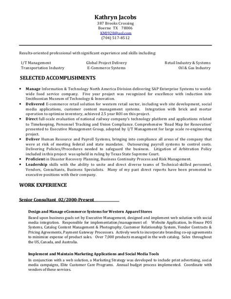 kathryn resume