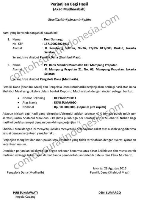 contoh surat perjanjian kontrak mudharabah www autos post