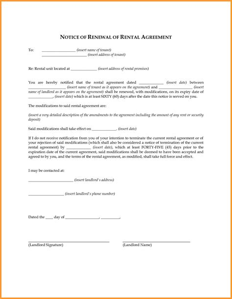 renewing lease letter  landlord