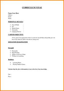 simple sle resume for a student 6 basic resume sle for students cashier resumes