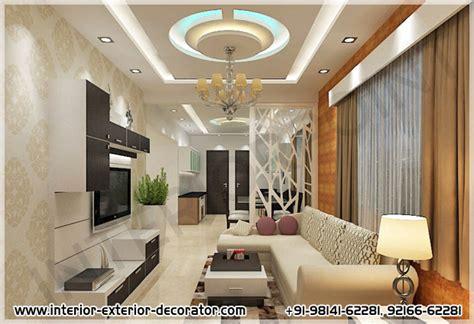 interior designers ludhiana punjab aluminium fabricators