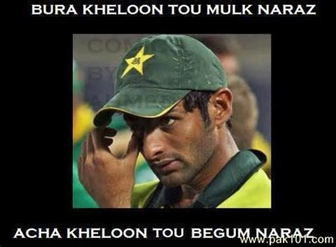 funny picture funny pictures cricket pakcom