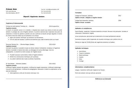 Modèle De Cv Vierge Cv Modèles De Cv Modele Cv Boucher Document