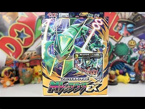 rayquaza ex deck standard opening a rayquaza ex mega battle deck box