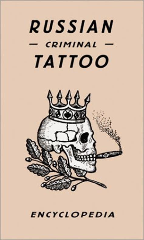 russian criminal tattoo encyclopaedia  honey luard reviews discussion bookclubs lists