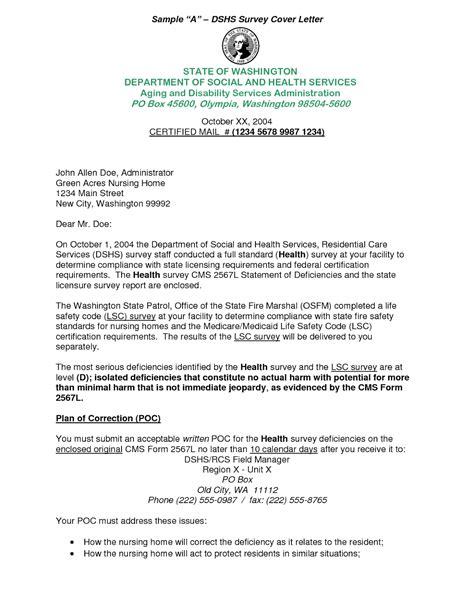 Locksmith Apprentice Resume by Cover Letter