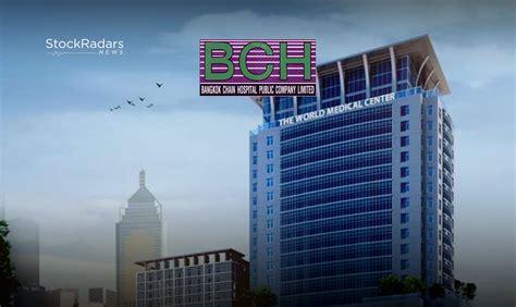 บอร์ด BCH อนุมัติจ่ายปันผลระหว่างกาล เปลี่ยนวันขึ้น XD และ ...