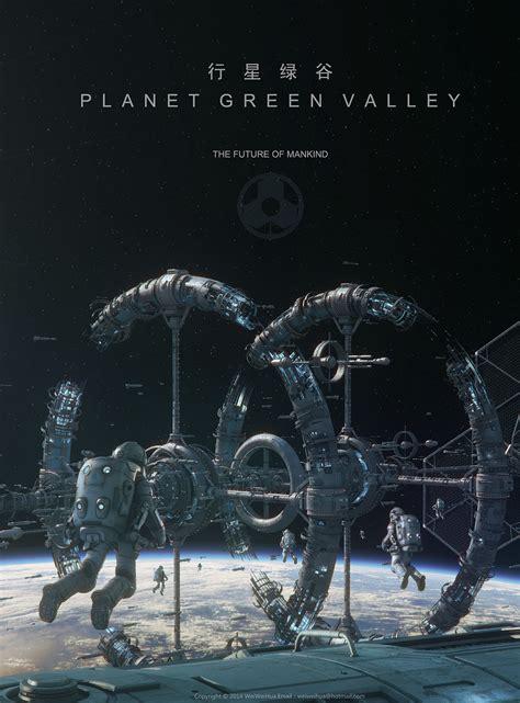 ArtStation - Planet Green Valley poster, wei weihua