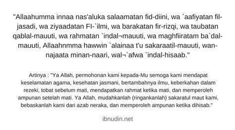 doa hari jadi islam gambar islami