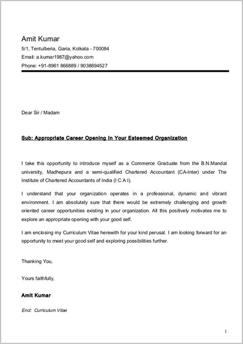 cover leter for resume india cover letter for resume sle india cover letter