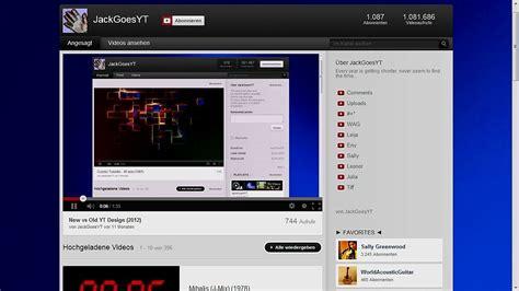 Gandalf  Old Youtube Design (cosmic Panda) (2012) Youtube
