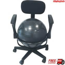 ergonomic chair fit yoga ball office chair balance core