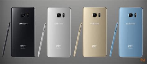 note fan edition price galaxy note 7 aka note fan edition ditnibs