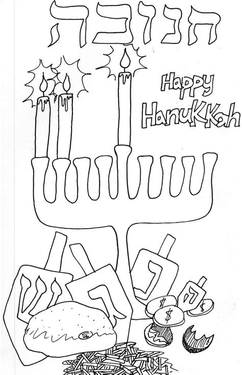 free printable hanukkah coloring pages for kids best coloring pages for kids