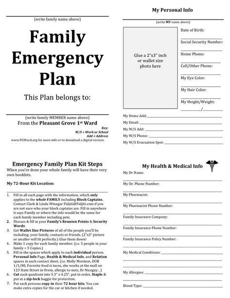 images  home emergency plan printable worksheet