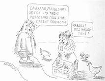 патент для граждан узбекистана 2019