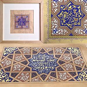 incredible, artwork, from, my, students, , future, islamic, art