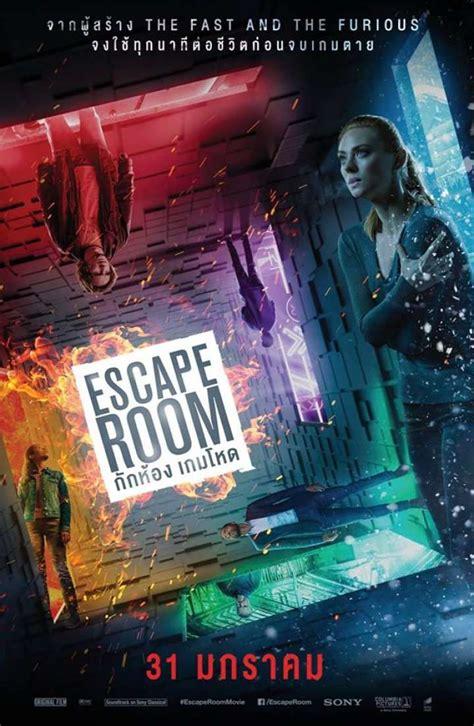 Escape Room (2019) กักห้อง เกมโหดหน้าแรก ดูหนังออนไลน์ ...