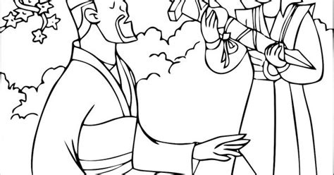 Coloring Pages Of Epicness
