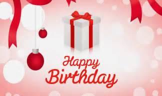 Beautiful Happy Birthday Wish