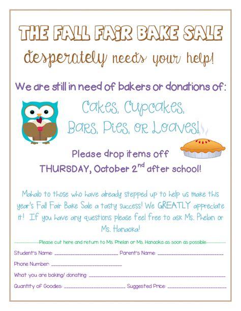 bake sale donations needed fall fair pauoa elementary school