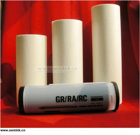 GR B4 A4 版纸 蜡纸 适用理想RISO一体化速印机 - 北京市 - 生产商 - 产品目录 - 北京市立达成办公设备经营部