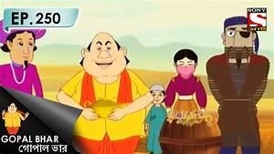 Gopal Bhar (Bangla) - Gopal Bhar - গোপাল ভার (Bengali ...