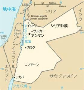 ヨルダン:ヨルダンの気温 - 旅行のとも ...