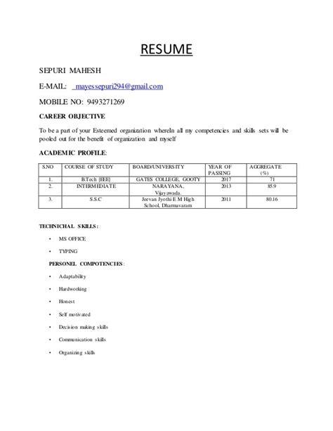 Resume Model For by Resume Model Resume Model By Sepuri Tyneandweartravel Info