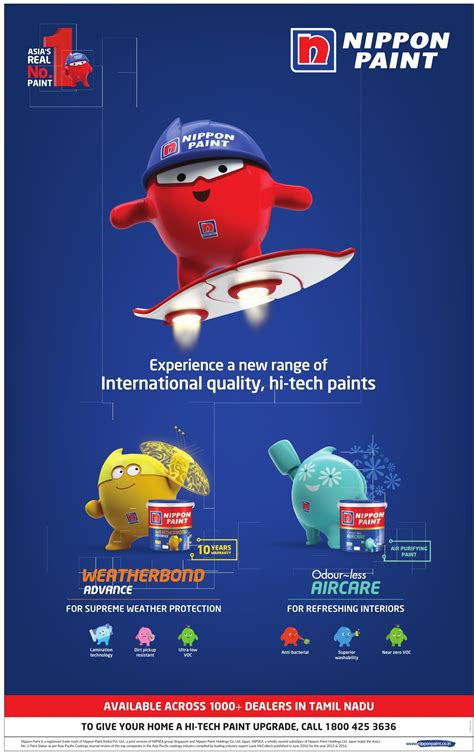 nippon paint experience a new range of international