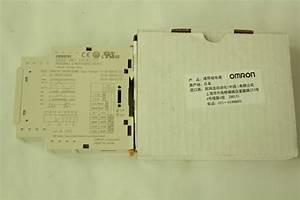 Original Factory New Relay G8hl H71 12vdc Omron China