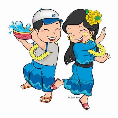Thingyan Festival Water Myanmar Cartoon Burmese Songkran