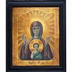 Mary Russian Jesus Virgin Antique Orthodox Icon