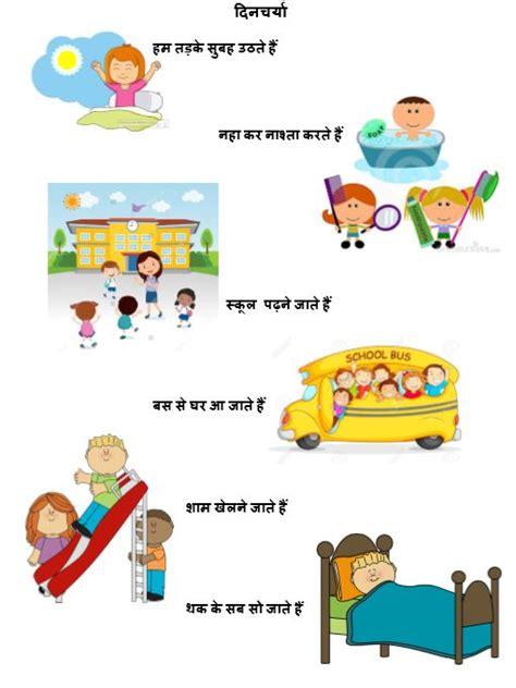 badboli   blog   nri parents teach hindi